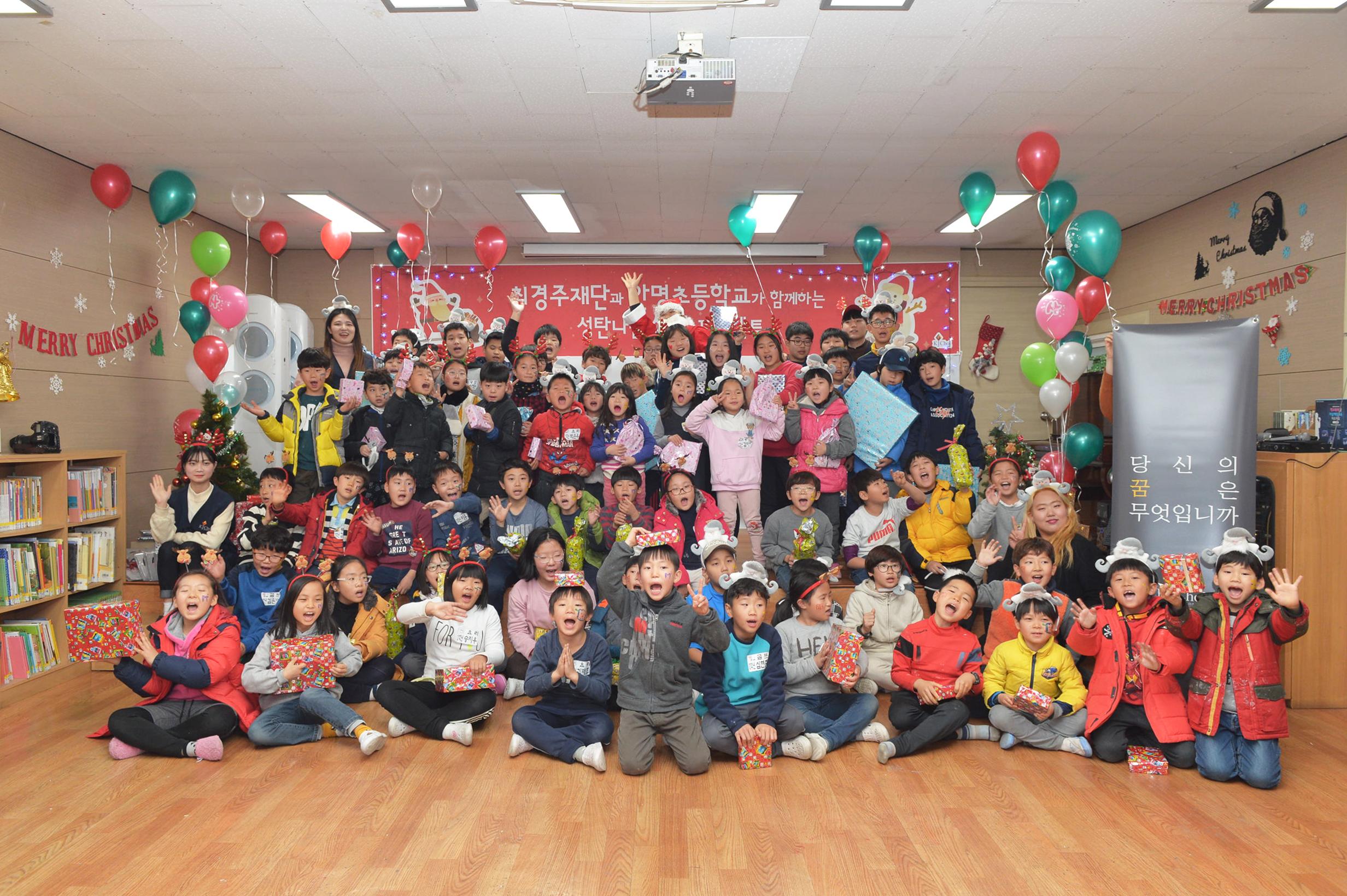 최경주재단, 경남 김해 안명초등학교 학생들과 성탄나눔 산타프로젝트 진행