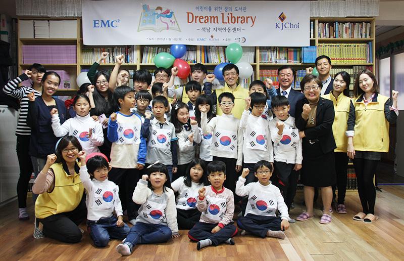 최경주재단, 한국EMC 인천 서구 지역 아동 위해 600여권의 책 기증