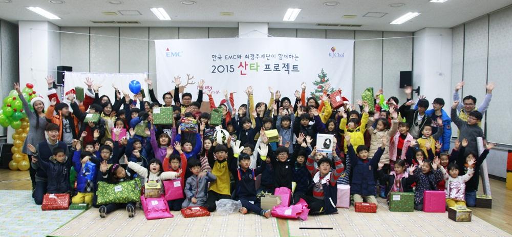 최경주재단, 인천 서구 지역 초등학생들의 일일 산타클로스되다